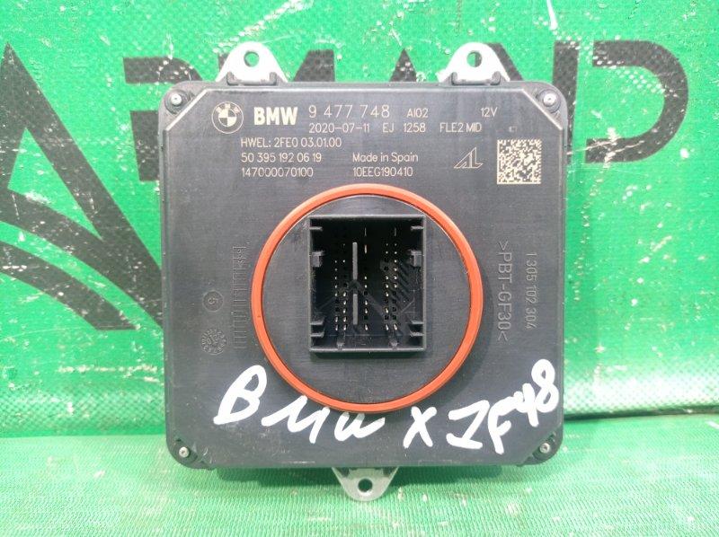 Блок управления светом Bmw 1 F20 F21 2011 (б/у)