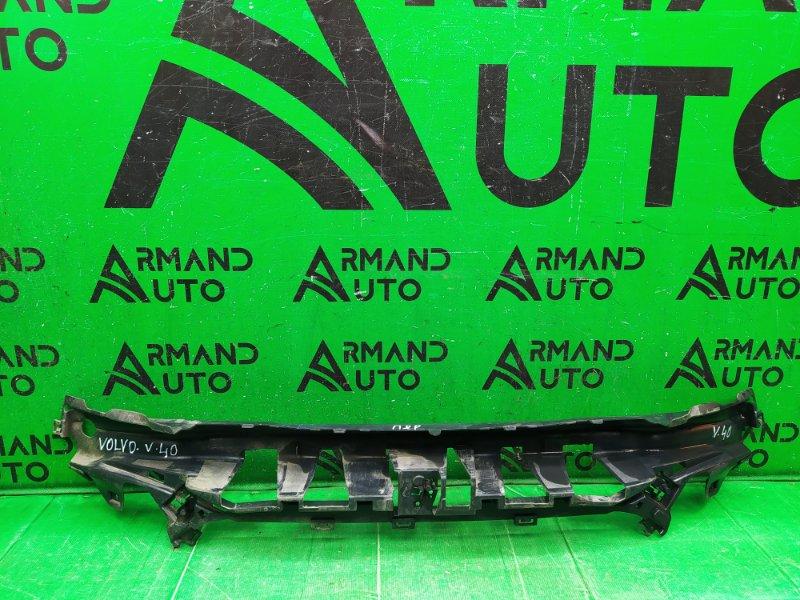 Абсорбер бампера Volvo V40 Cross Country 1 2012 передний (б/у)