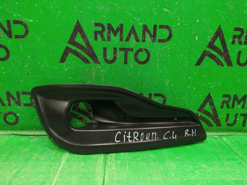 Накладка птф Citroen C4 2 2010 правая (б/у)
