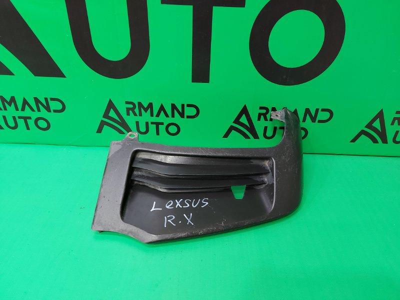 Накладка бампера Lexus Rx 3 2009 передняя правая нижняя (б/у)