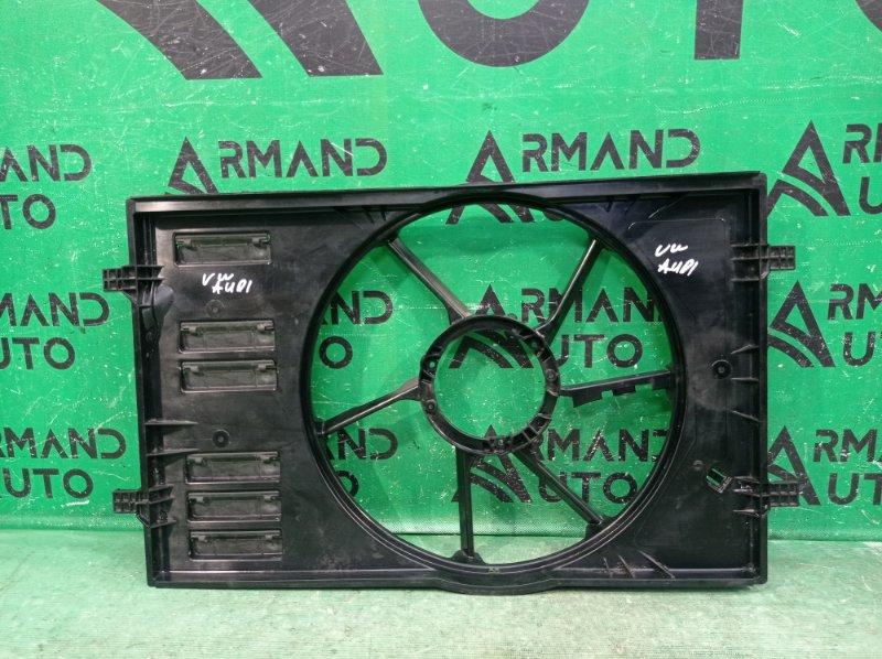 Диффузор вентилятора Audi A3 8V 2012 (б/у)