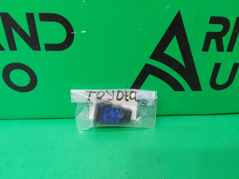 Кнопка парктроников Toyota Highlander 3 2013 (б/у)