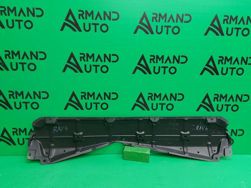 Пыльник бампера (двигателя) Toyota Rav4 CA40 2012 (б/у)