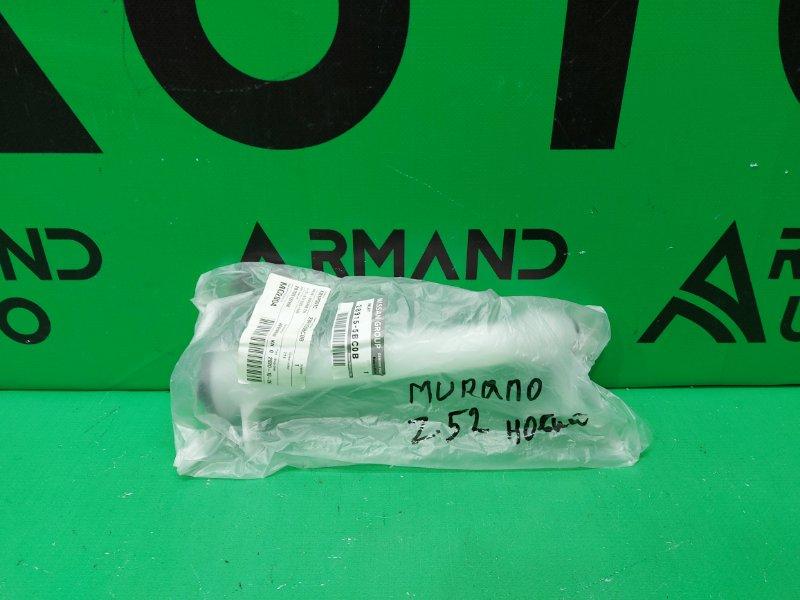 Горловина бачка омывателя Nissan Murano Z52 2014 (б/у)
