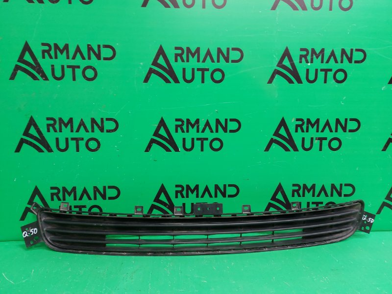 Решетка бампера Infiniti Q50 V37 2013 передняя (б/у)