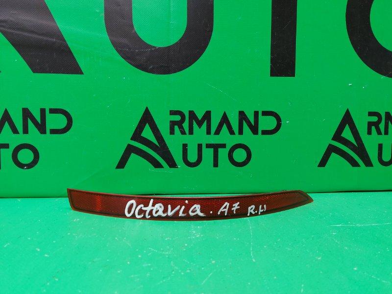 Катафот Skoda Octavia A7 2013 правый (б/у)