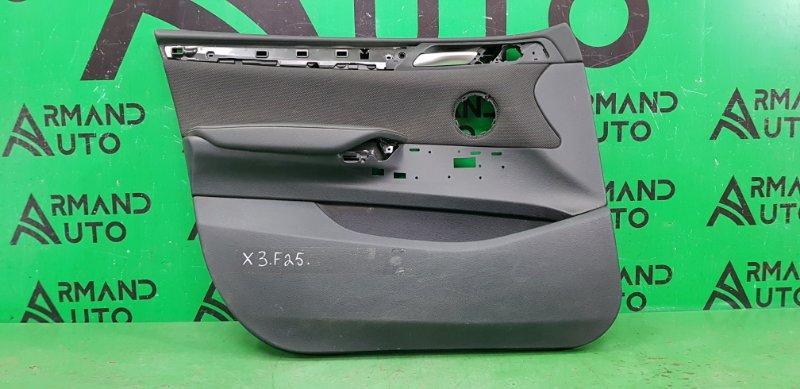 Обшивка двери Bmw X3 X4 F25 F26 2010 передняя левая (б/у)