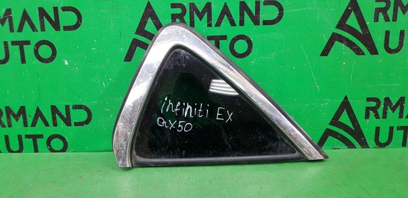 Форточка двери Infiniti Ex J50 2007 задняя правая (б/у)