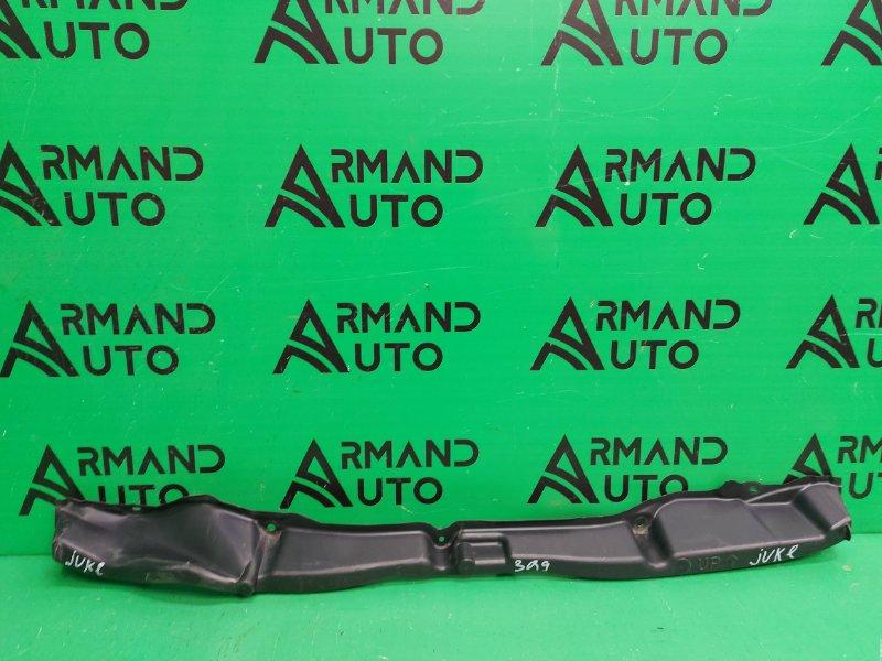 Усилитель бампера Nissan Juke YF15 2010 задний (б/у)