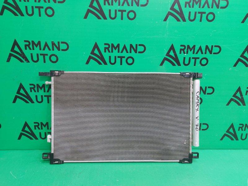 Радиатор кондиционера Toyota Camry V70 2018 (б/у)