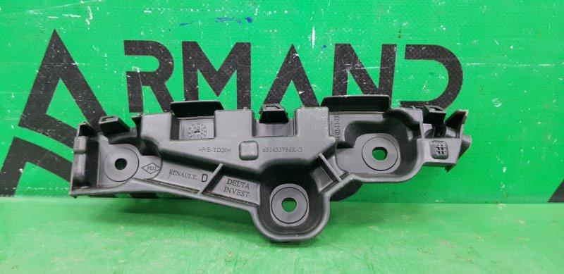 Кронштейн бампера Renault Logan 2 2014 передний левый (б/у)