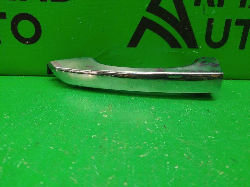 Ручка двери Toyota Camry V50 2011 (б/у)