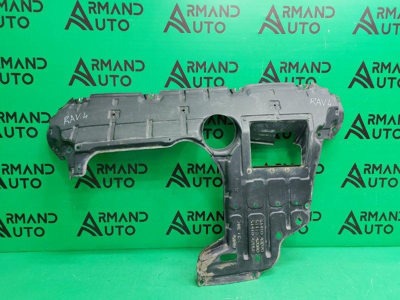 Защита двигателя Toyota Rav4 CA30 2005 нижняя (б/у)