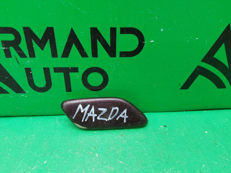 Заглушка омывателя фар Mazda 3 BK 2003 правая (б/у)