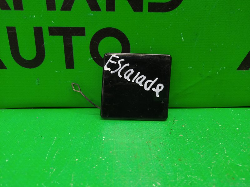 Заглушка бампера Cadillac Escalade 3 2006 задняя (б/у)
