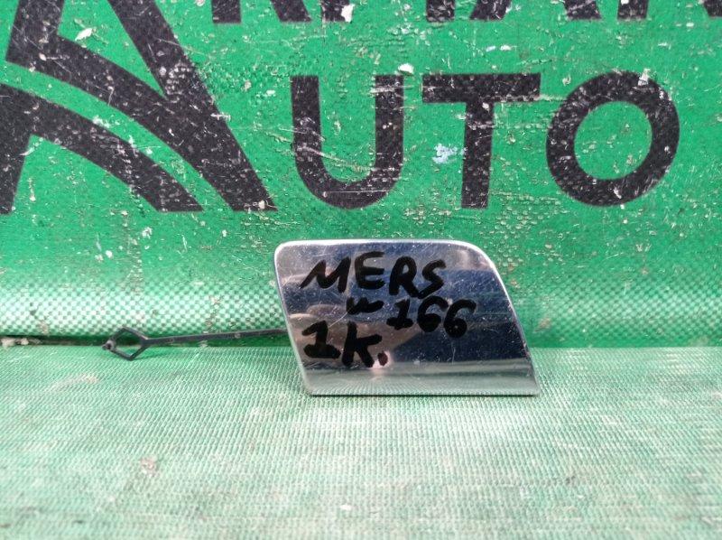 Заглушка буксировочного крюка Mercedes Gl Gls-Class X166 2015 задняя (б/у)