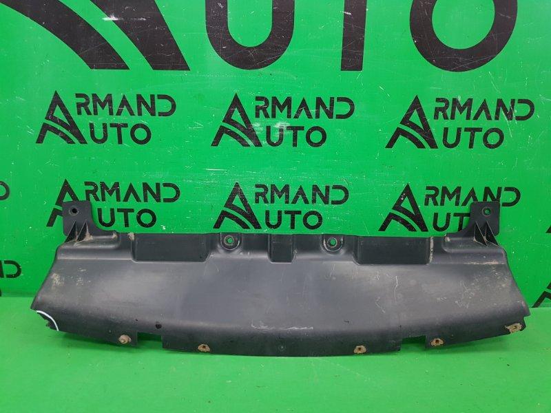 Пыльник бампера Ford Mondeo 5 2014 задний (б/у)