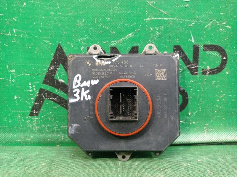 Блок управления фары Bmw 7 Series G11 G12 2015 (б/у)