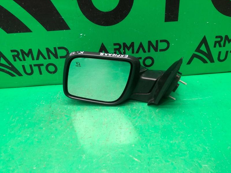 Зеркало Ford Explorer 5 2010 левое (б/у)