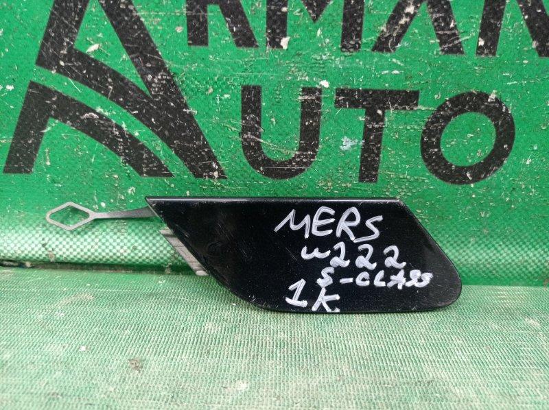 Заглушка буксировочного крюка Mercedes S-Class W222 2013 задняя (б/у)