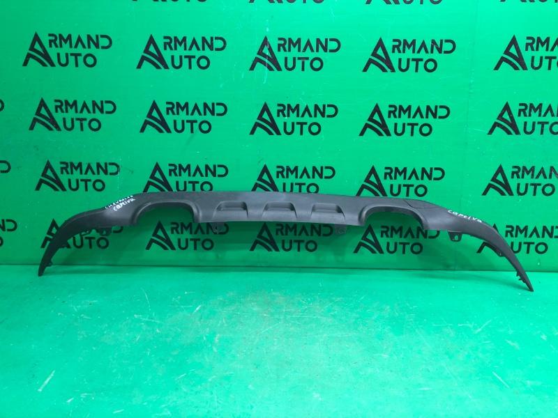 Юбка бампера Chevrolet Captiva C140 РЕСТАЙЛИНГ 2 2013 задняя (б/у)