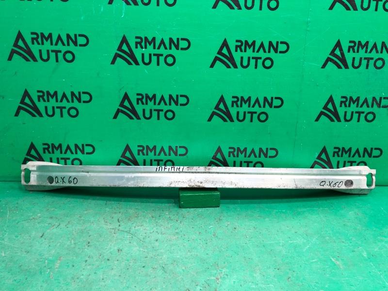 Усилитель бампера Nissan Pathfinder R52 2012 задний (б/у)