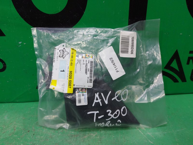 Крышка зеркала Chevrolet Aveo T300 2011 правая (б/у)