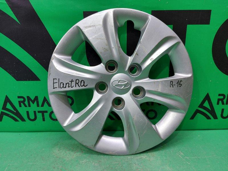 Колпак колесный r15 Hyundai Elantra 6 2015 (б/у)