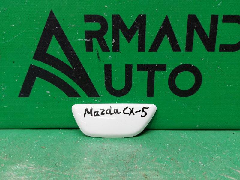 Крышка форсунки омывателя Mazda Cx5 Cx-5 1 2011 левая (б/у)