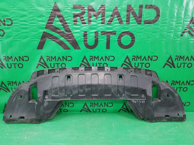 Пыльник бампера Mitsubishi Outlander 3 2012 передний (б/у)