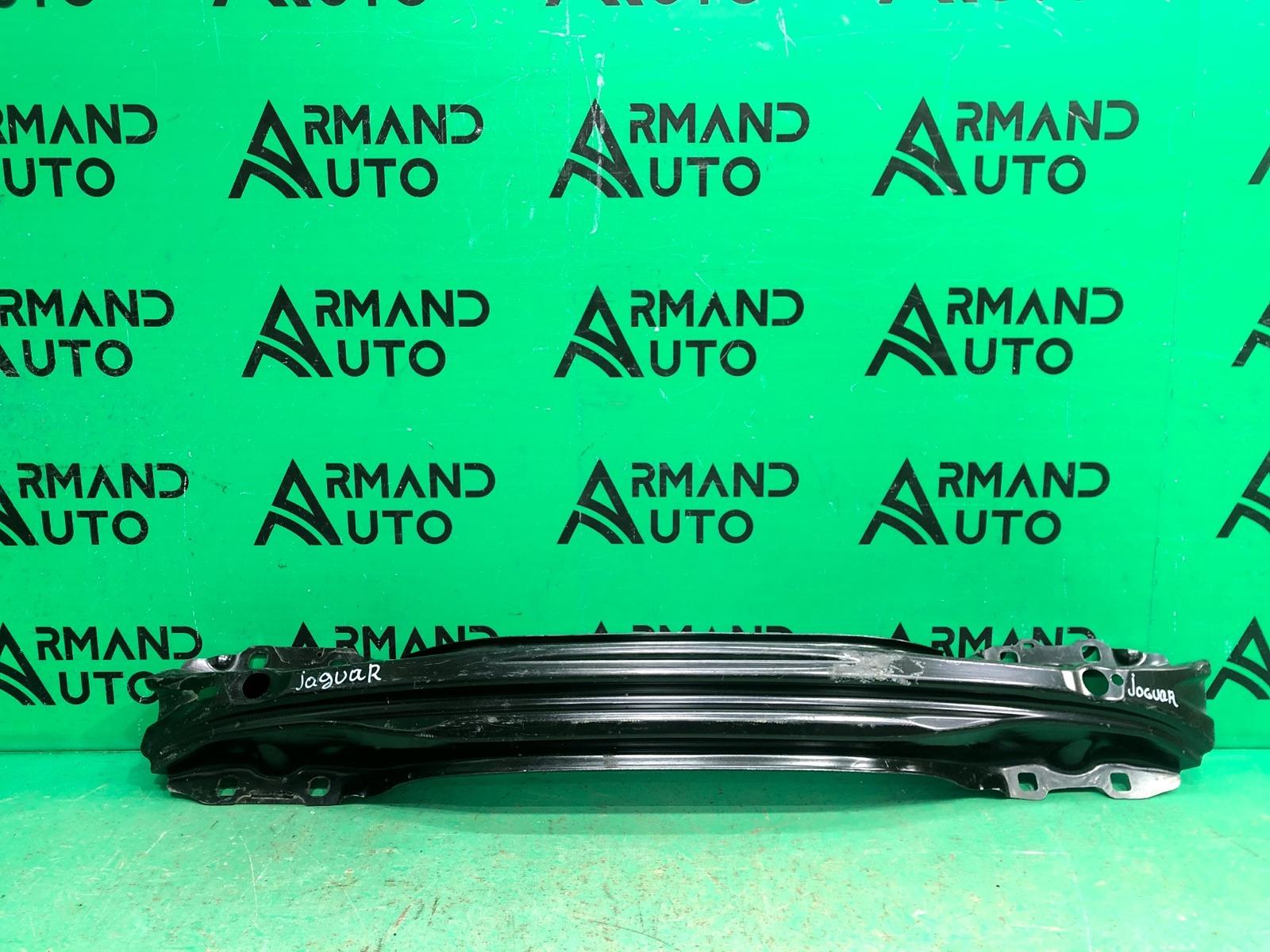 Усилитель бампера Jaguar Xe 1 2015 задний (б/у)