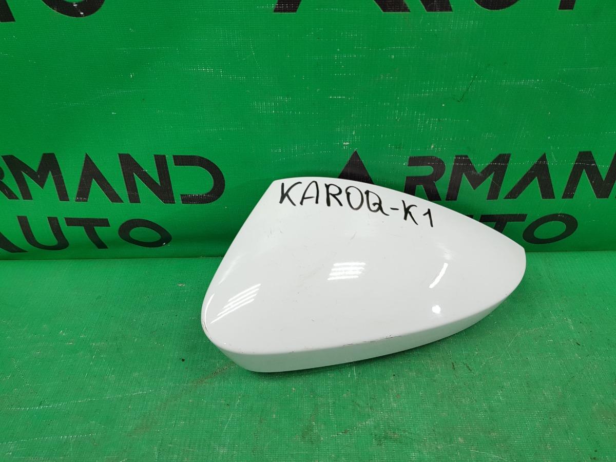 Корпус зеркала Skoda Kodiaq 2016 левый верхний (б/у)