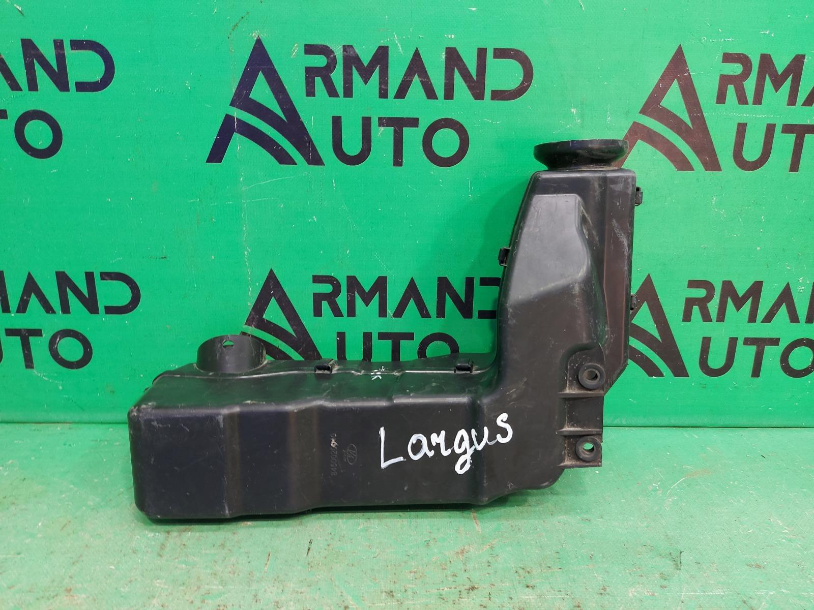 Резонатор воздушного фильтра Lada Largus 2012 (б/у)