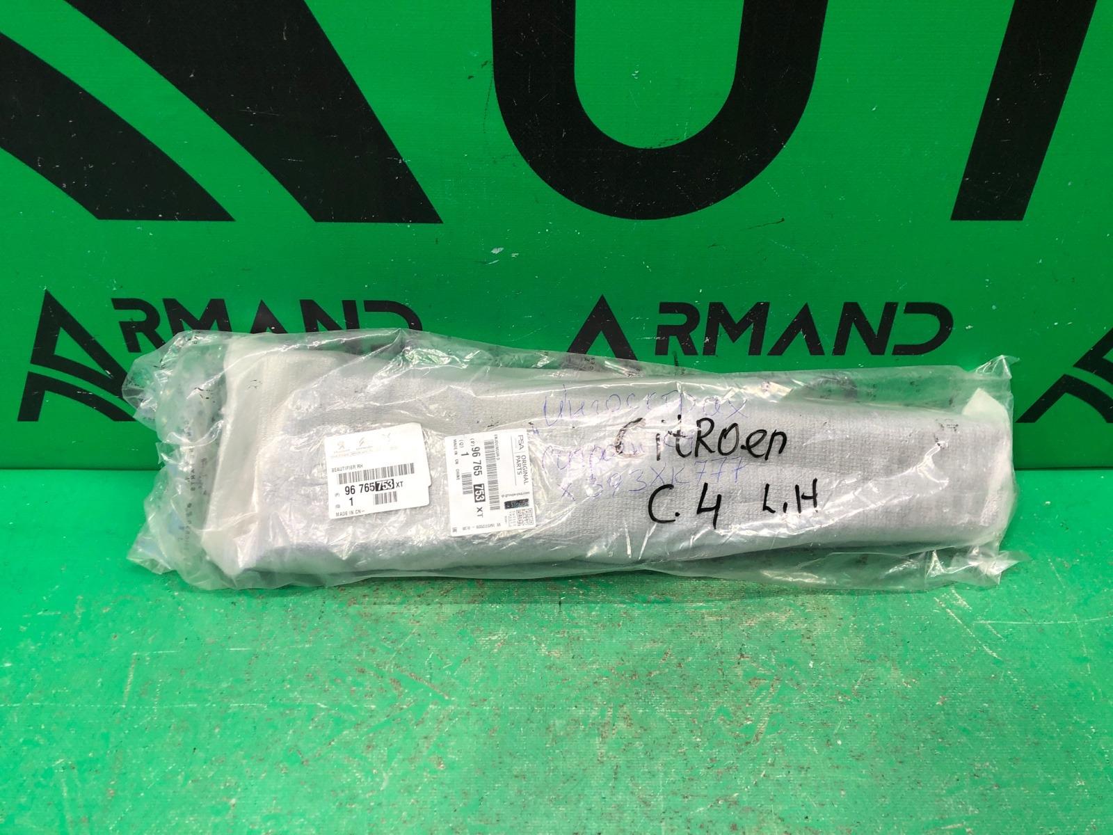 Накладка стойки Citroen C4 2 2010 правая (б/у)
