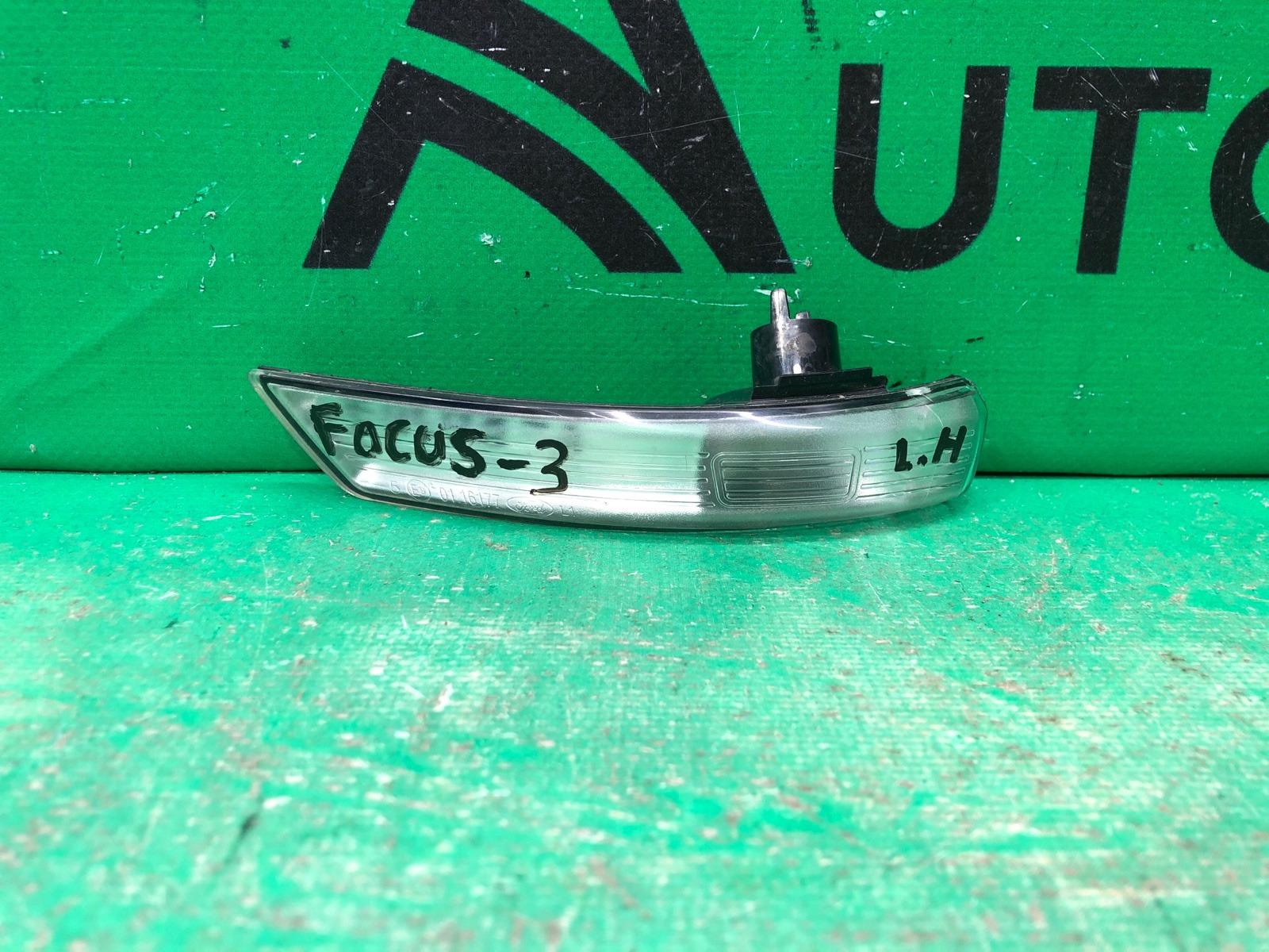 Повторитель указателя поворота Ford Focus 3 2011 левый (б/у)