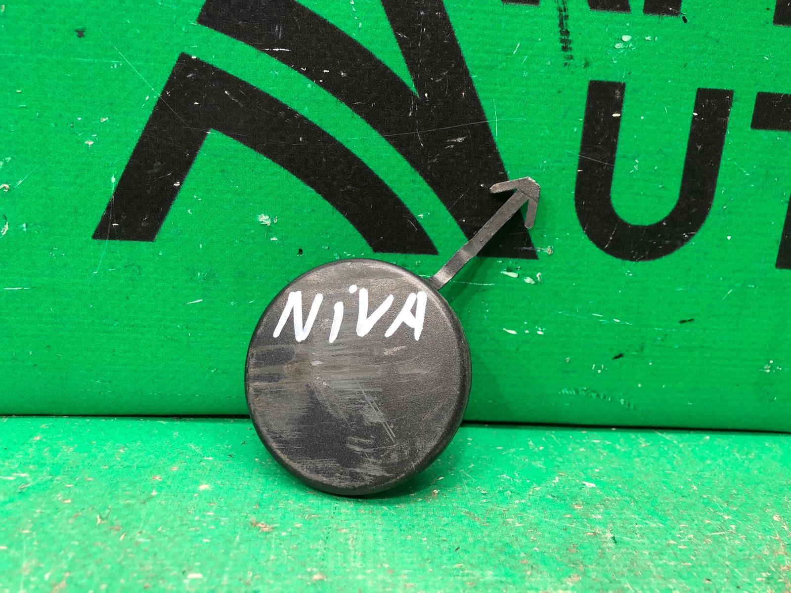 Заглушка буксировочного крюка Lada Niva URBAN 2015 задняя (б/у)