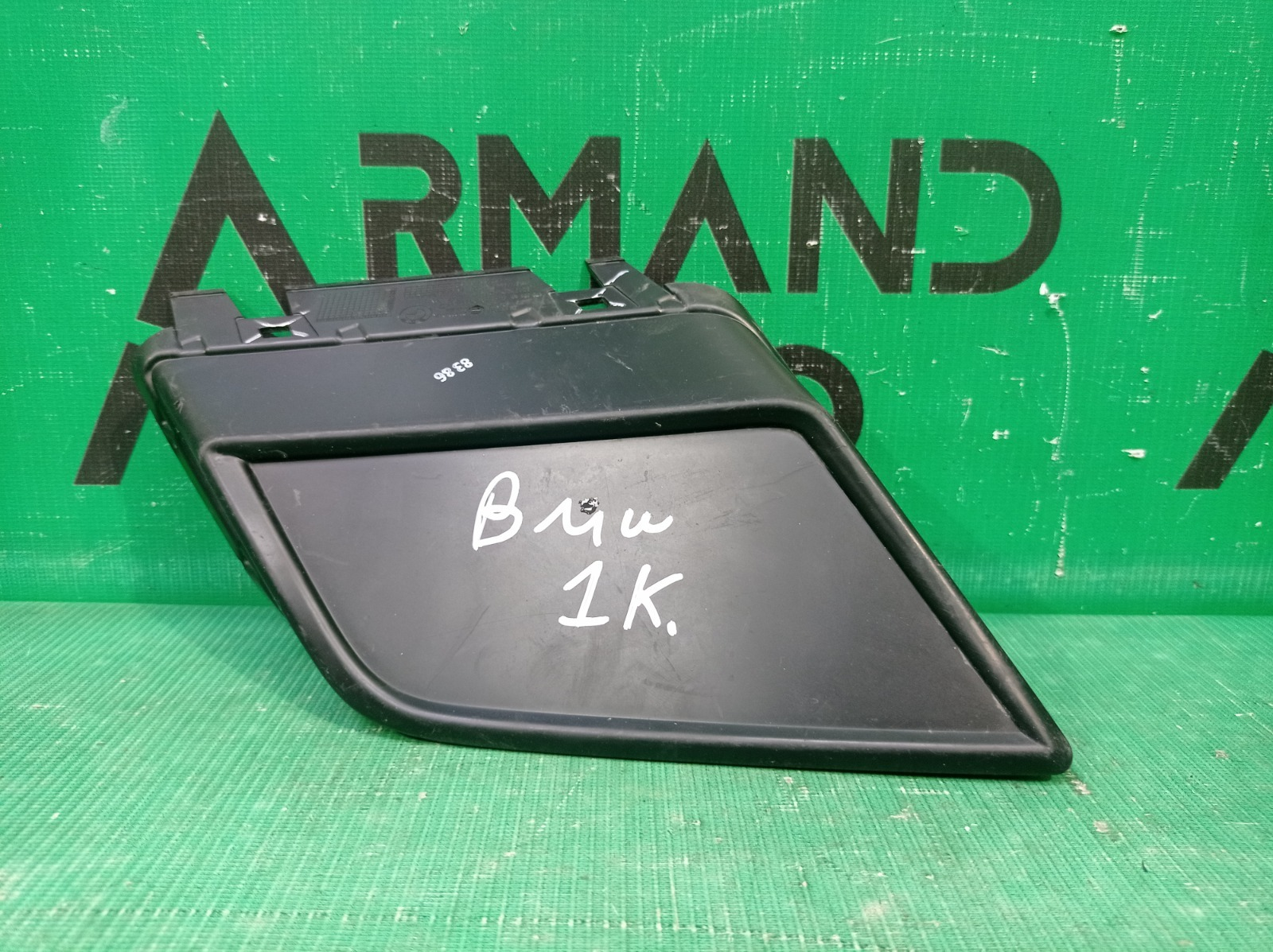 Накладка решетки бампера Bmw 6 Series G32 2020 передняя правая (б/у)