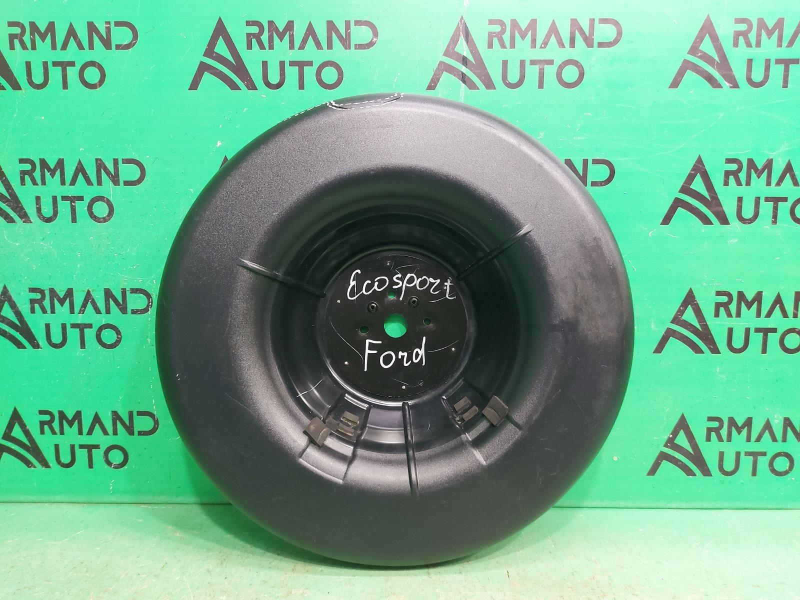 Колпак запасного колеса Ford Ecosport 1 2014 (б/у)