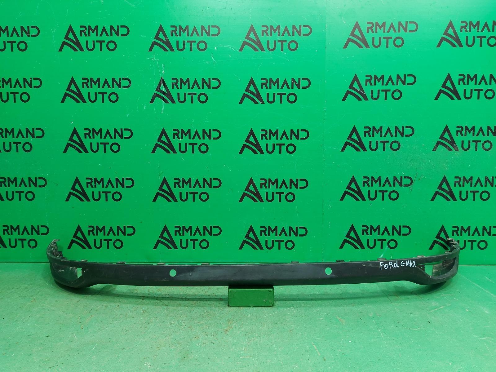 Юбка бампера Ford C-Max 2 2010 задняя (б/у)