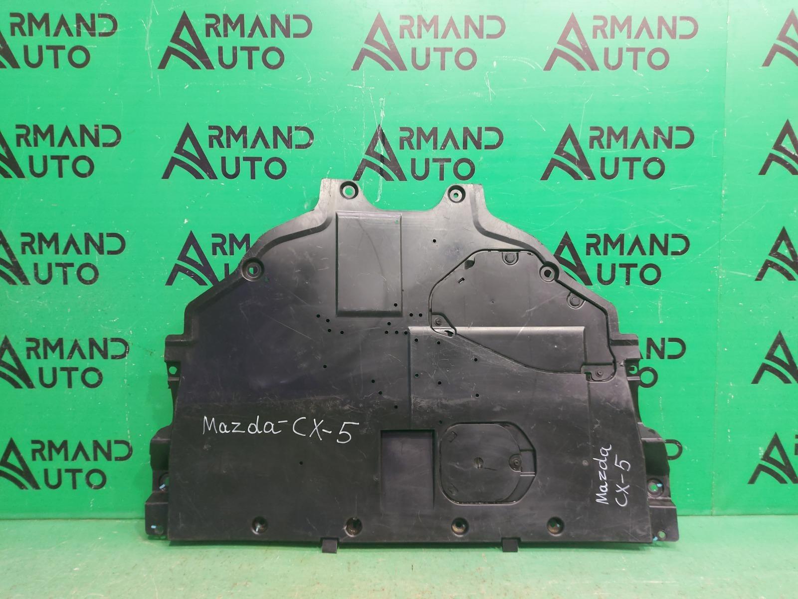 Защита двигателя Mazda Cx5 Cx-5 1 2011 (б/у)