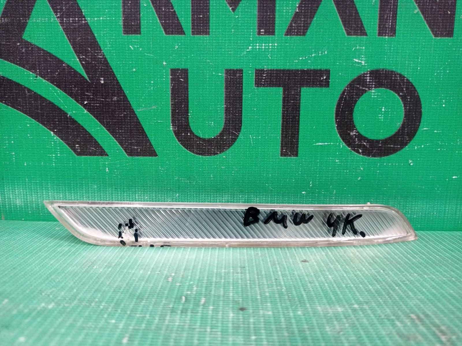 Отражатель Bmw X5M E70 2009 передний правый (б/у)