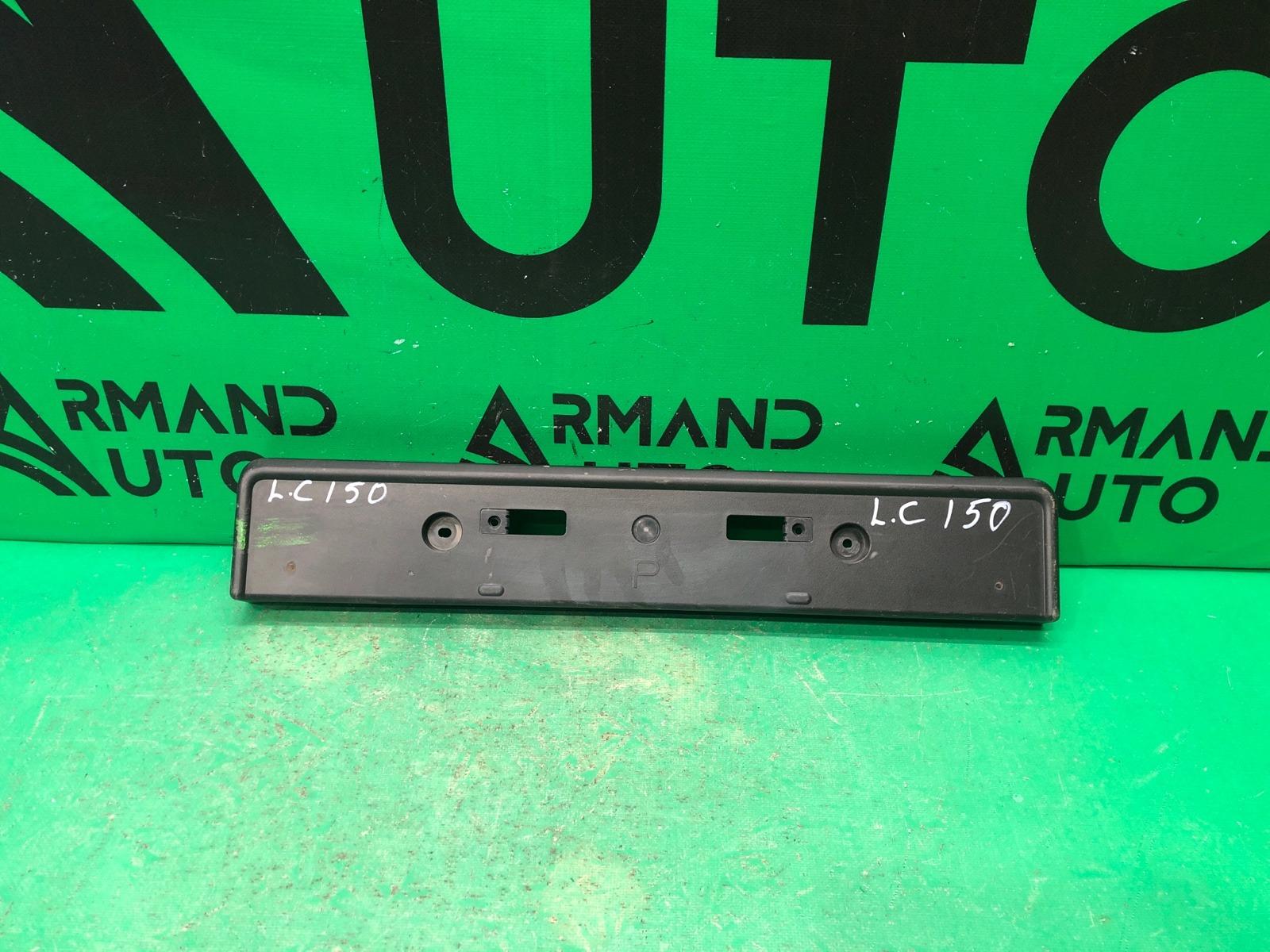 Площадка номерного знака Toyota Land Cruiser Prado 150 РЕСТАЙЛИНГ 2013 (б/у)