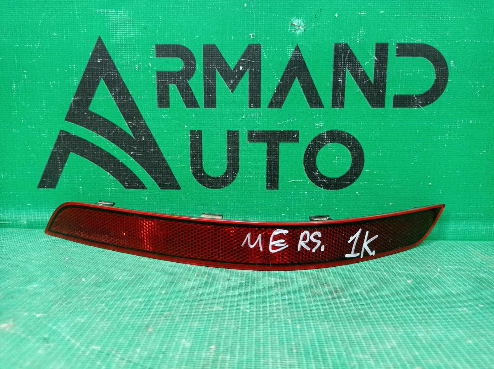 Отражатель Mercedes Glk-Class X204 2012 задний правый (б/у)