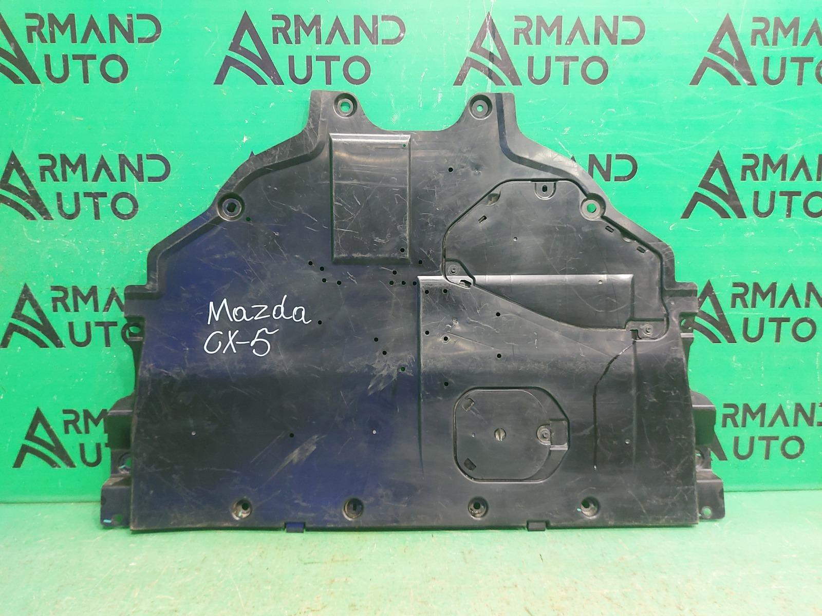 Пыльник бампера (двигателя) Mazda Cx5-Cx5 1 2011 передний (б/у)