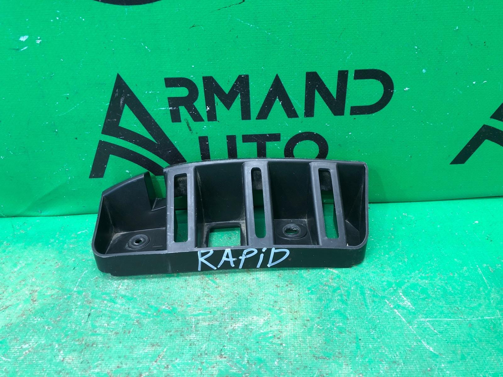 Кронштейн бампера Skoda Rapid 2012 задний левый (б/у)