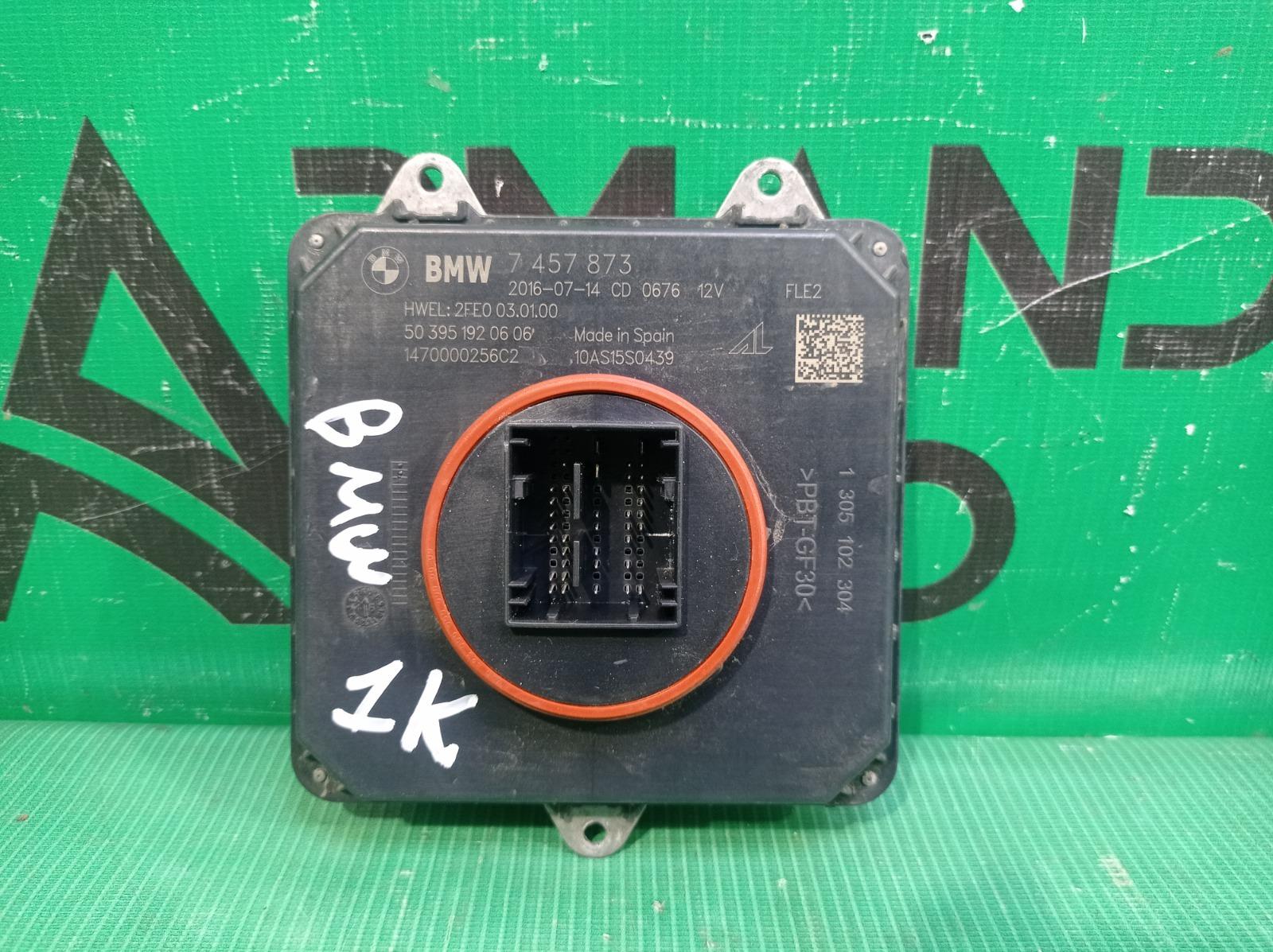 Блок управления фары Bmw 3 F30 2011 (б/у)