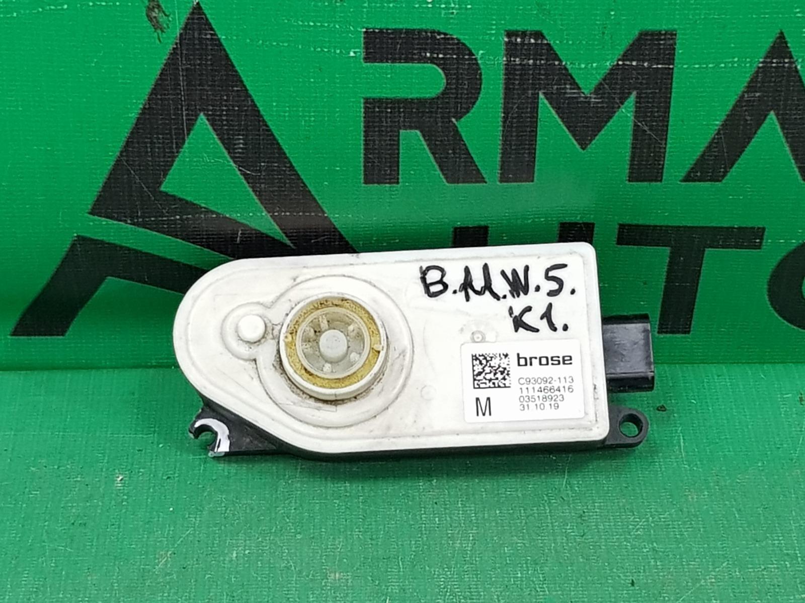 Моторчик заслонки радиатора Bmw 5 G30 2016 верхний (б/у)