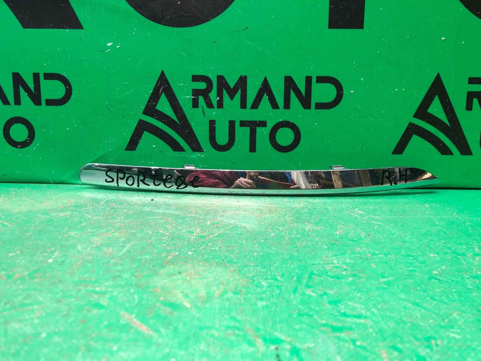 Накладка бампера Kia Sportage 3 2010 передняя правая (б/у)
