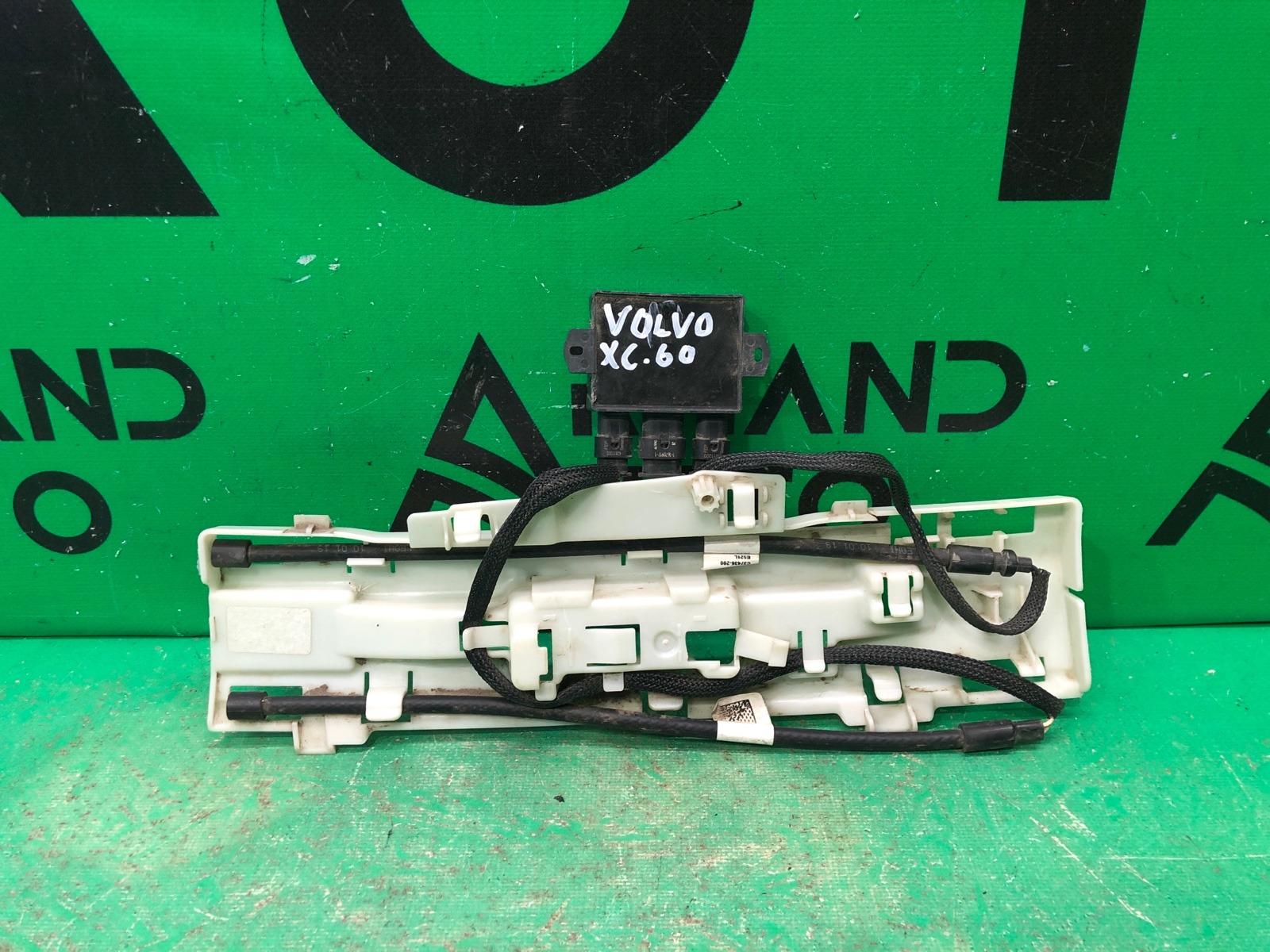 Блок управления Volvo Xc90 2 2014 (б/у)