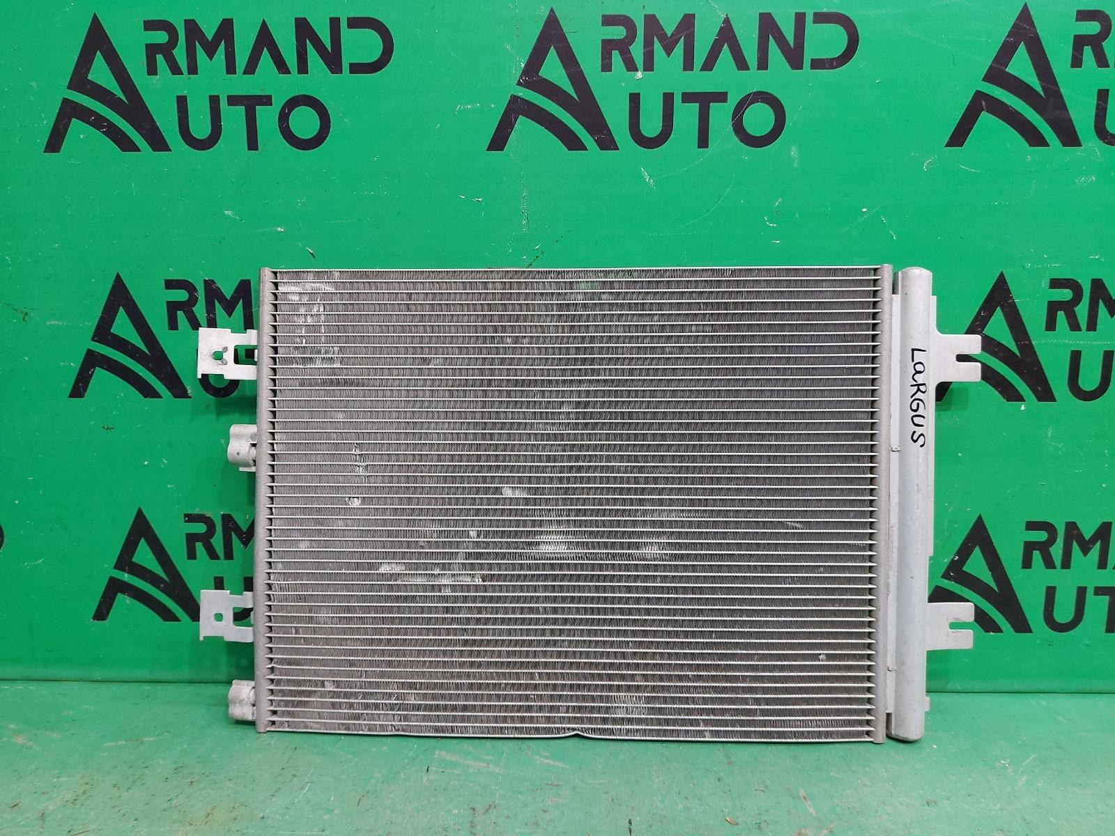 Радиатор кондиционера Lada Largus 2012 (б/у)